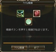 fa797424