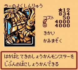 1611807921212s