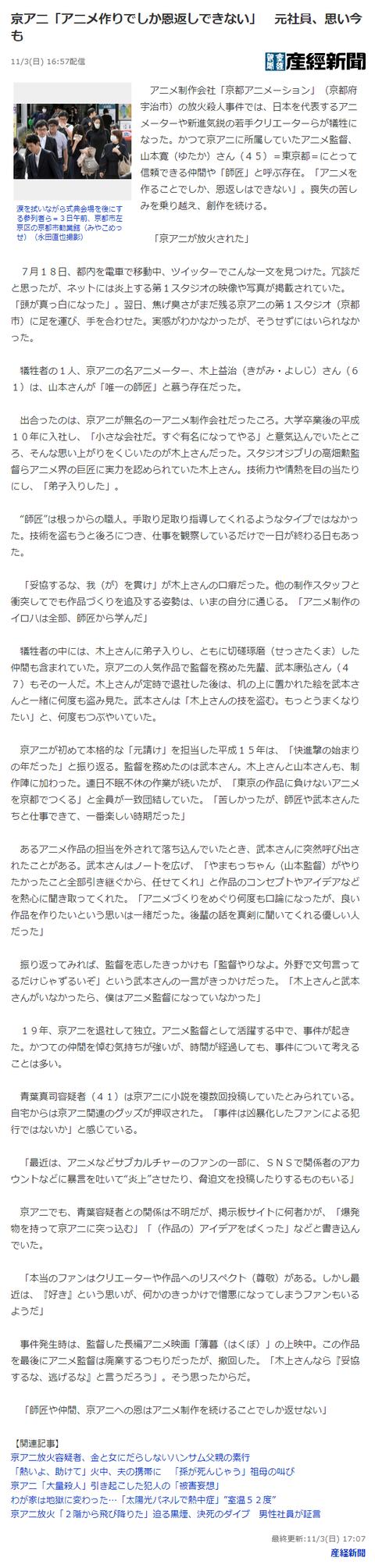 may.2chan.net_b_src_1572798753041