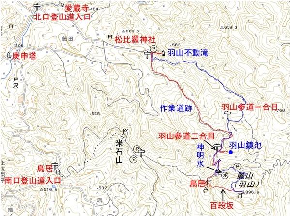 麓山(羽山)
