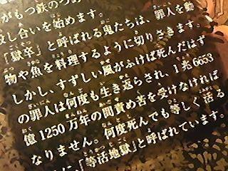 160131_220113