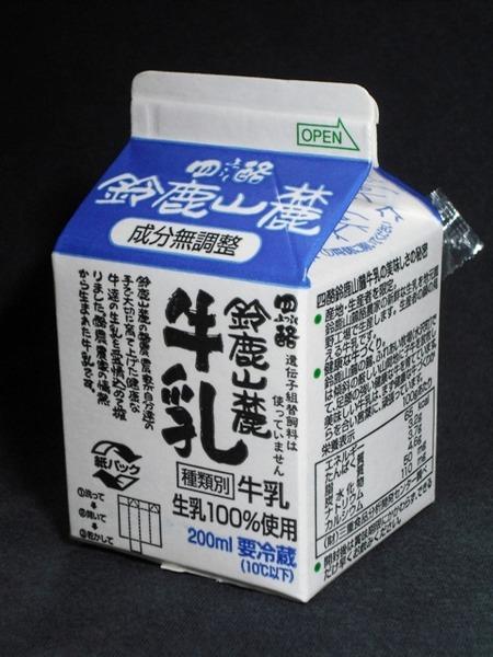 四日市酪農「四酪鈴鹿山麓牛乳」 from KUMAさん