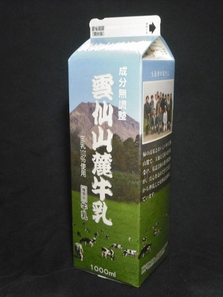 ミラクル乳業「雲仙山麓牛乳」17年01月