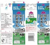 イオン「瀬戸内酪農牛乳」17年04月