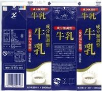 東北森永乳業「牛乳」11年10月