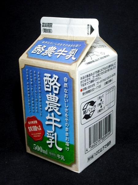 豊田乳業「酪農牛乳」11年9月 from KUMAさん