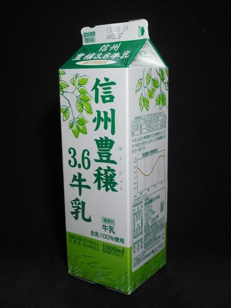 協同乳業「信州豊穣3.6牛乳」 from 豊橋の路面電車さん