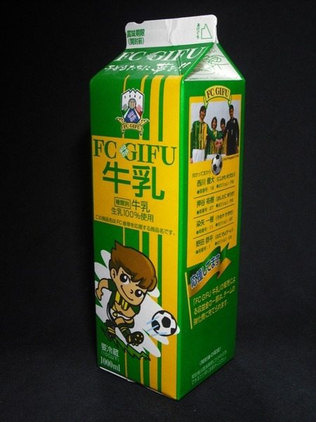 美濃酪農農協連合会「FC GIFU牛乳」11年7月 from KUMAさん