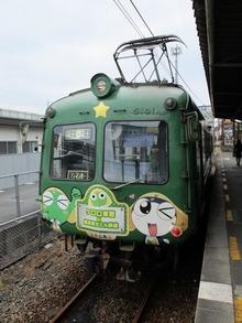 熊本電鉄5000系