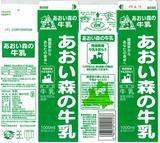 萩原乳業「あおい森の牛乳」09年6月