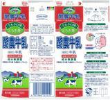 酪農とちぎ農業協同組合「酪農牛乳」07年10月