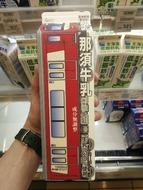新1000系(1800番台)