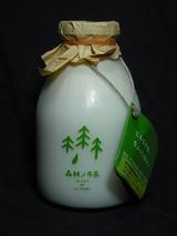 アミタ「森林ノ牛乳」09年8月