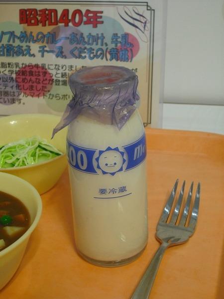 森永乳業「森永3.5牛乳」@くるめ食育フェスタ2011