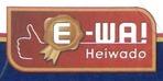 E−WA!Heiwado