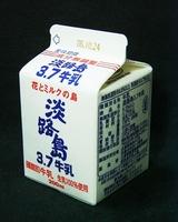 三原郡酪農農業協同組合「淡路島3.7牛乳」06年10月3D