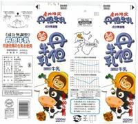 兵庫丹但酪農農業協同組合「丹但牛乳」07年9月