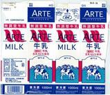 大石乳業「ARTE(アルテ)牛乳」07年8月