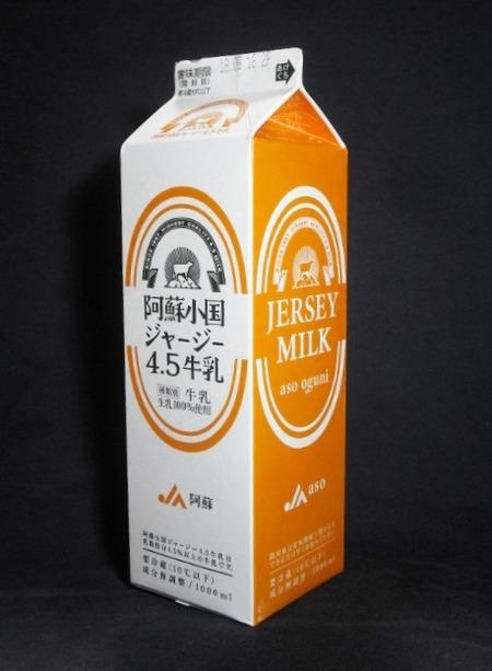 阿蘇農業協同組合「阿蘇小国ジャージー4.5牛乳」18年05月