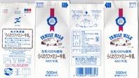 熊本県酪農業協同組合連合会「らくのうファミリー牛乳」21年03月