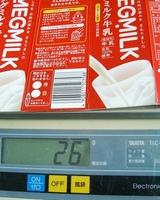 メグミルク牛乳は26グラム