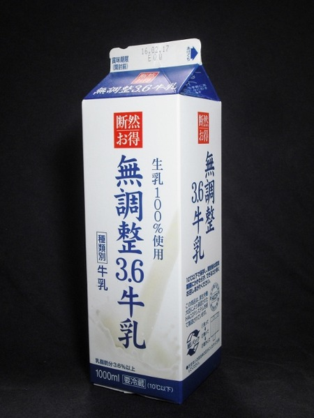 シジシージャパン「断然お得 無調整3.6牛乳」 from ver.321さん