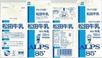 松田乳業「松田牛乳」18年05月