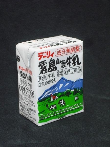 南日本酪農協同「デーリィ霧島山麓牛乳」 from maizon_nさん