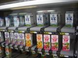 ローソン牛乳が自販機に!