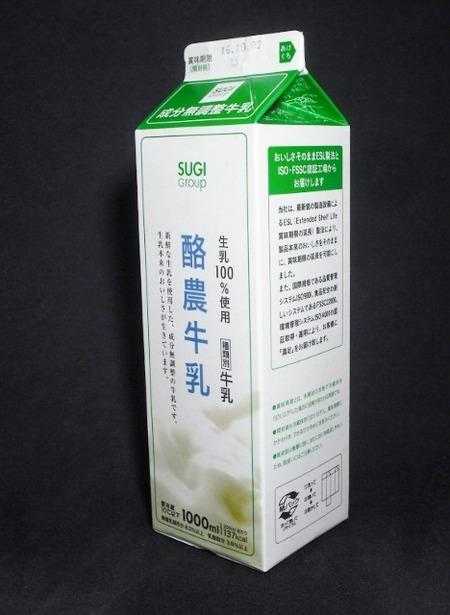 泉南乳業「酪農牛乳」16年10月 from maizon_nさん