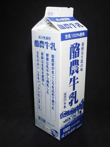 ヤツレン「酪農牛乳」 from KUMAさん
