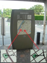 駅前の地図にも「朝倉1号公園」「朝倉2号公園」が。