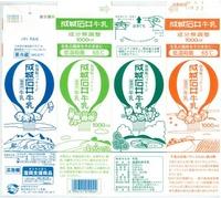 タカハシ乳業「成城石井牛乳」13年04月