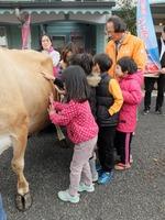 牛さ〜ん♪