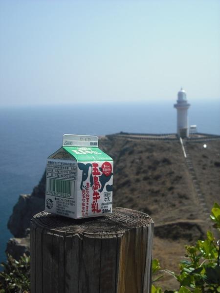 五島牛乳と大瀬崎灯台
