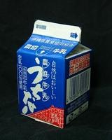 沖縄県農業協同組合「農協牛乳うちなー」06年11月3D