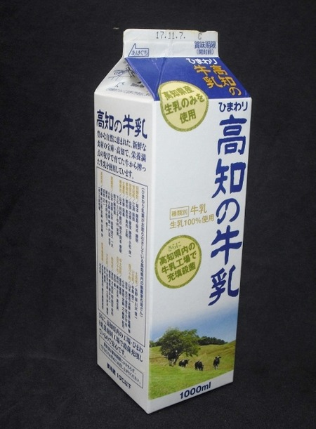 ひまわり乳業「高知の牛乳」17年11月 from maizon_nさん