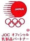 JOC オフィシャル乳製品パートナー
