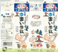 島根中酪「中酪ん!まい牛乳」18年01月