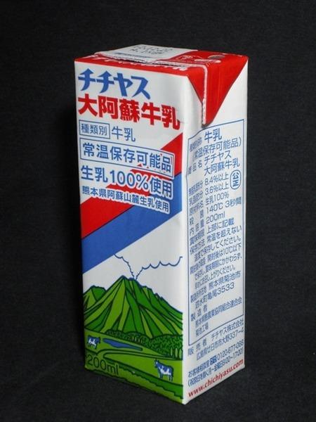 チチヤス「チチヤス大阿蘇牛乳」12年12月
