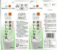 タカハシ乳業「那須のおいしい牛乳」14年09月
