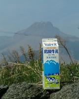 平成新山と島原牛乳