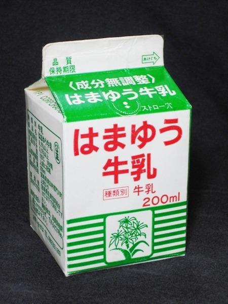宮崎県乳業協同組合「はまゆう牛乳」 from kazagasiraさん