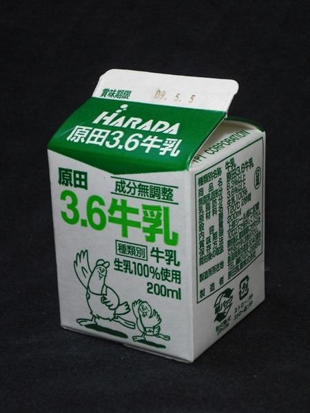 原田乳業「原田3.6牛乳」09年5月 from eraさん