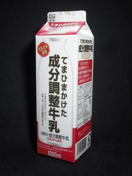中央製乳「てまひまかけた成分調整牛乳」 from 豊橋の路面電車さん