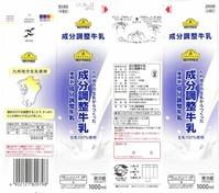 イオン「成分調整牛乳」17年06月