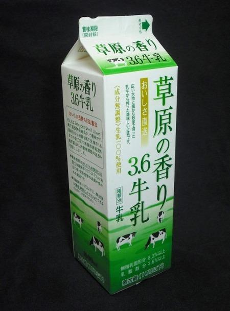 東海牛乳「草原の香り3.6牛乳」16年08月 from maizon_nさん