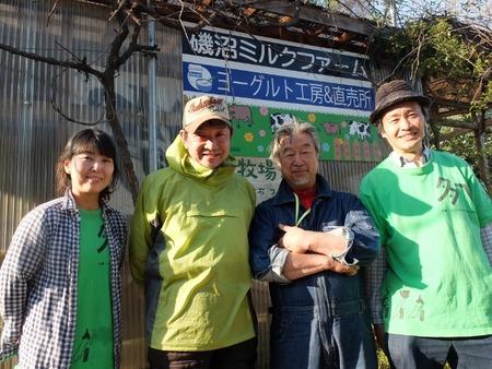 磯沼さんと多摩・八王子江戸東京野菜研究会の皆さん