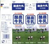 梶原乳業「酪農牛乳」06年9月
