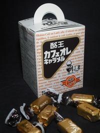 酪王乳業「酪王カフェオレキャラメル」